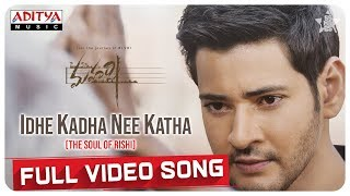 Idhe Kadha Nee Katha - The Soul of Rishi Full Video Song  || Maharshi Songs || MaheshBabu