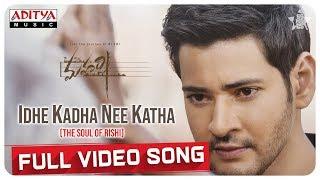 Idhe Kadha Nee Katha The Soul of Rishi Full Song || Maharshi Songs || MaheshBabu
