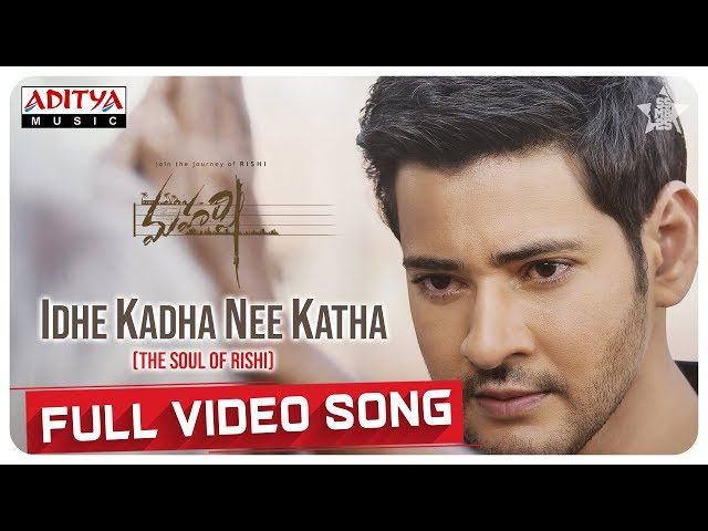 Idhe Kadha Nee Katha - The Soul of Rishi Full Video Song  || Maharshi Songs || MaheshBabu