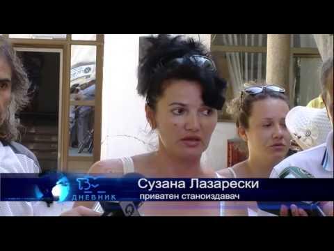 ТВМ Дневник 30.07.2015