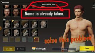 How to solve name is already taken on pubg game |pubg mobile|in telugu.