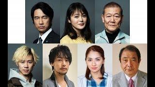 玉木宏主演ドラマ『スパイラル』貫地谷しほり、眞島秀和、國村隼ら出演 ...