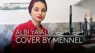 Nancy Ajram - Albi ya Albi ( Cover by Mennel)   (نانسي عجرم - قلبي يا قلبي (بصوت منال