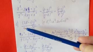 194 Алгебра 8 класс докажите что при всех допустимых значениях переменных значение дроби не зависит