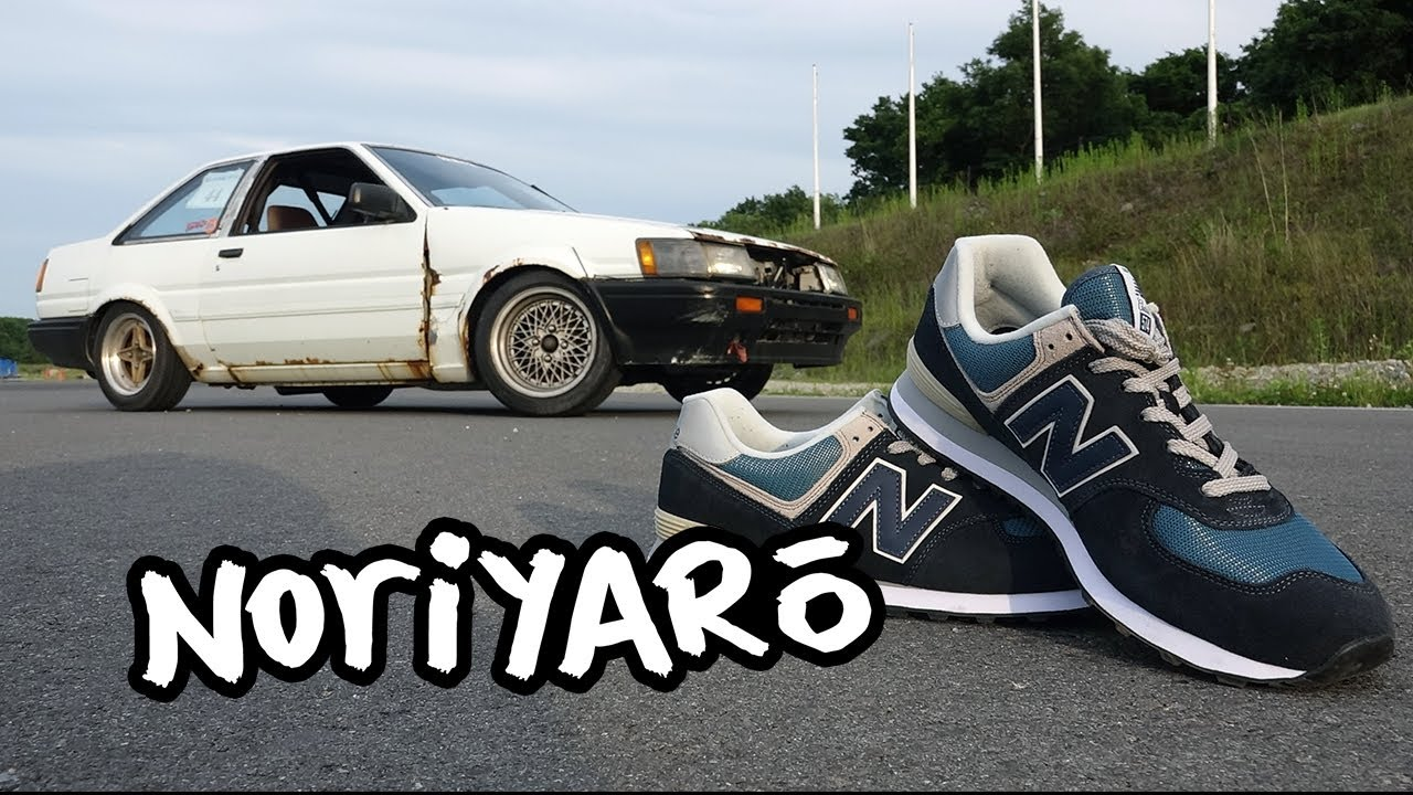 Can Initial D shoes help you drift?