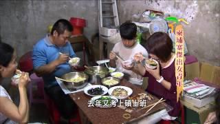 55柬埔塞傑出女青年 深夜的一碗牛肉麵