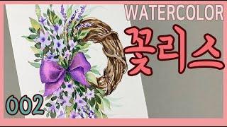 꽃리스 일러스트 그리기: Floral wreath wa…