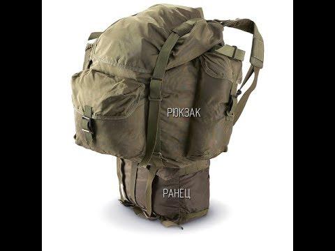 Как собрать австрийский рюкзак day by day рюкзак