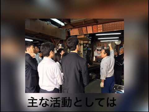 経済・経営学会学生部会-地域経済研究会