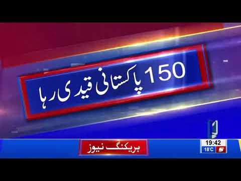 Further 150 Pakistani prisoners freed by Saudi Arabia arrive Lahore