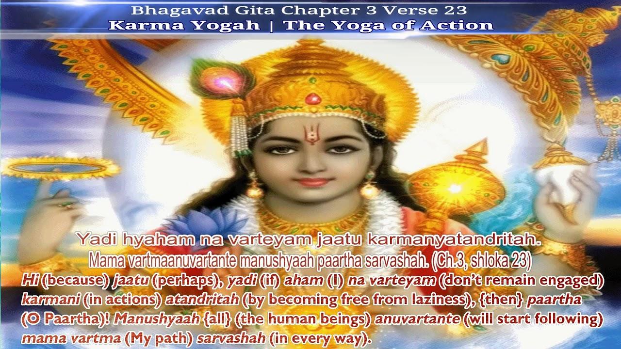 who am i srimad bhagavad gita tamil understanding ourselves