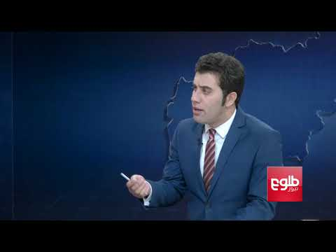 FARAKHABAR: Moscow To Host SCO Meeting On Afghanistan