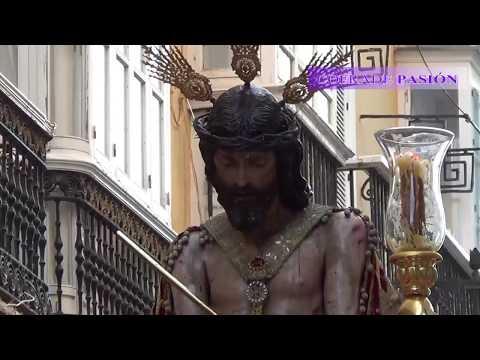 Salida Extraordinaria de Jesús del Ecce-Homo 2017