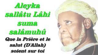 Download Video BAYE NIASS - Diwani Seyrul Khalbi de Cheikh Ibrahim Niass Version Français By Bayedriss MP3 3GP MP4