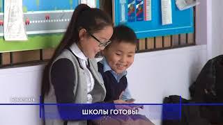 Торжественные линейки в школах Бурятии пройдут 2 сентября