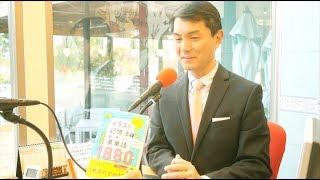 梅ちゃん先生のオールナイスニッポンvol.013・・・吉野 邦昭さんによる...