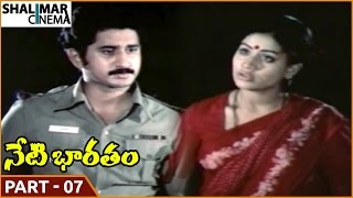 Neti Bharatam Movie || Part 07/11 || Vijayashanti, Suman || Shalimarcinema