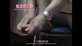 Centennial Project Practice for Health: Foot Bath to Improve Circulation Method10/10 百岁工程浴足活血法10/10