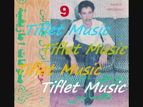 music moha amzian
