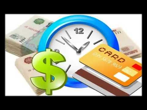 заявка на кредит в хоум кредит банке наличными онлайн