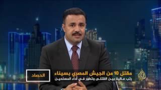 الحصاد-سيناء.. هجمات تتطور وتتوسع