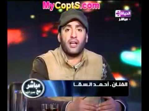 طرد احمد السقا من ميدان التحرير