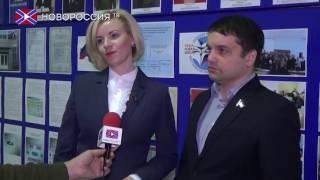 Повышение квалификации работников госорганов в ДНР