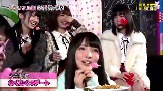 151113 AKB48のあんた、誰? AKB1/4リアル版恋愛総選挙 part2 岩立沙穂、大森美優、岡田彩花、村山彩希 MC トップリード リクエストがあったのでアップしました。