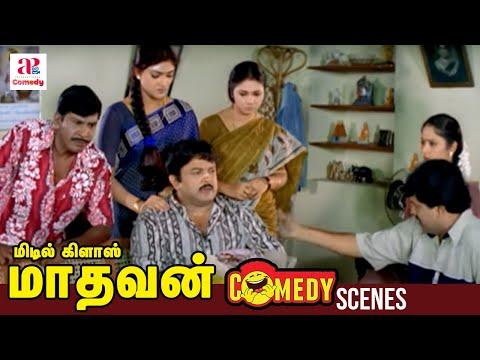 Middle Class Madhavan - Bothrooom Comedy