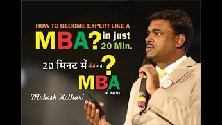 UES#RCM#MUKESH KOTHARI#MLM#NETWORK MARKETING#