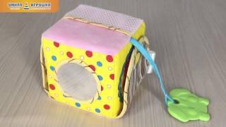 Кубик развивающий «Жмурки» Собачка (Мякиши)