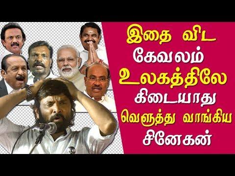makkal neethi maiam  begins election campaign snehan & sripriya speech today trending news in tamil