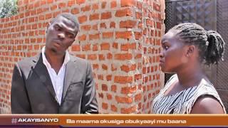 Omulamwa: Ba maama abasinga obukyaayi mu baana thumbnail