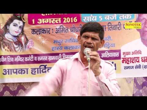 Haryanvi Chutkala    Chatpate chutkale    Latest Haryanvi Ragni Compition   