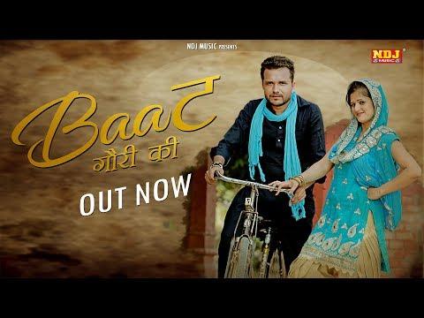 Baat Gori Ki # Joban Rulta Hande # Anjali Raghav_Raju Punjabi_Sanju Khewriya # Latest Haryanvi Song