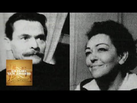 Вероника Тушнова и Александр Яшин. Больше, чем любовь