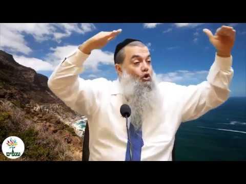 תאמין בעצמך - הרב יגאל כהן HD
