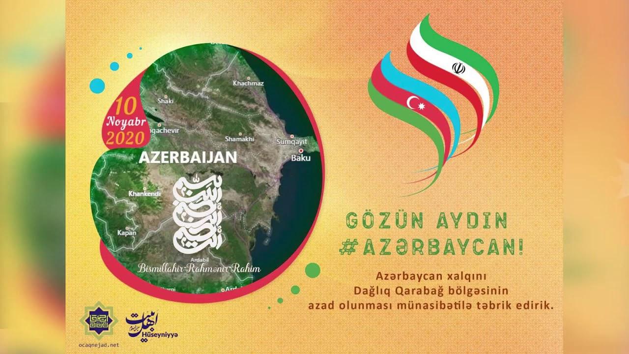 Ocaq Necat ağanın Azərbaycan xalqına təbriki!