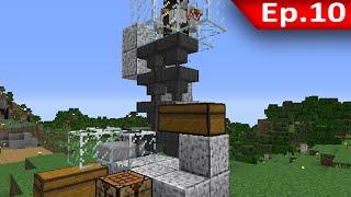 Tackle⁴⁸²⁶ Minecraft (1.8.7) #10 - Farm ไก่อัตโนมัติ (งบหมด)