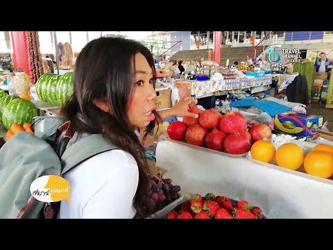 Armenia First Time - Travel Channel Thailand (in Thai)