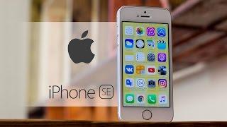 Apple iPhone SE - розпакування і перші враження від самого компактного флагмана 2016
