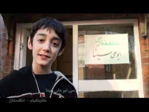 Nottingham Farsi School