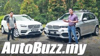 BMW X5 xDrive40e vs Volvo XC90 T8 Inscription plug-in hybrid review - AutoBuzz.my