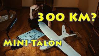 Самолет - дальнолет на 300км. Правильный подход к сборке тушки. Mini Talon Своими руками