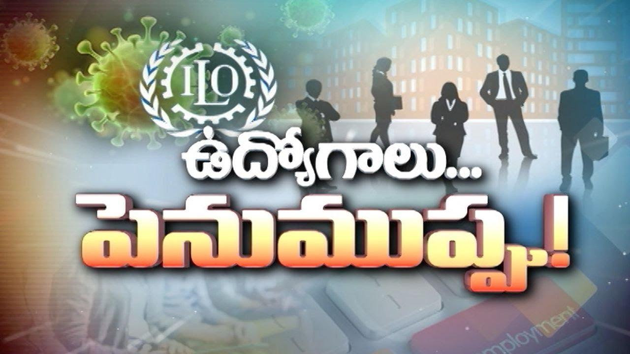 Pratidwani | 2nd July 2020 | Full Episode | ETV Andhra Pradesh