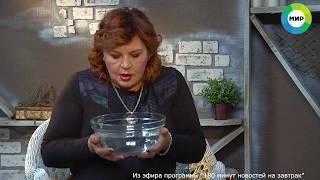 Обряд остуды на себя на воду от ритуального мага Надежды Шевченко, как остудить безответную любовь