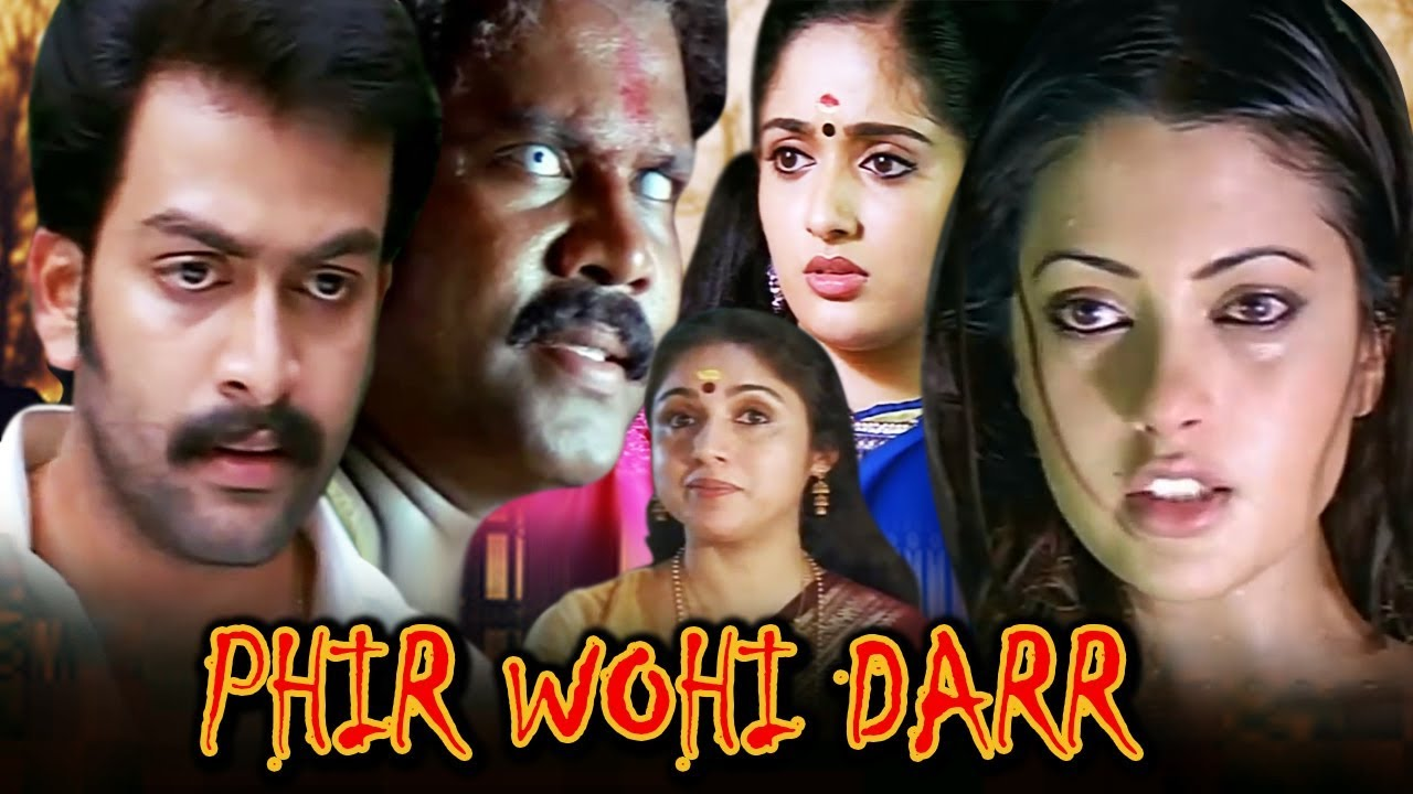 darr @ the mall full movie download 300mb