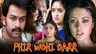 Phir Wohi Darr | Full Movie | Anandabhadram | Latest Hindi Dubbed Movie | Kavya Madhavan | Riya Sen