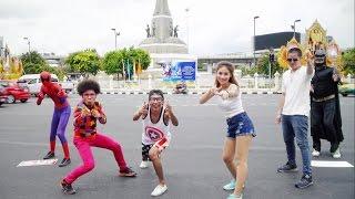 แว้นฟ้อหล่อเฟี้ยว Around Bangkok Cover U9 Channel