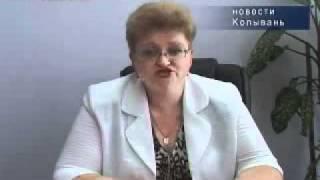 видео Социальный паспорт в доу